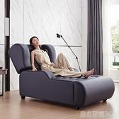 按摩椅 頭等艙單人懶人電動沙發真皮功能客廳辦公酒店太空艙貴妃按摩躺椅YTL