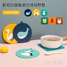 矽膠餐桌防滑隔熱墊(6入)