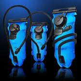 MOABROCK3戶外運動騎行水袋折疊便攜2升1.5L跑步登山背包飲水囊·9號潮人館
