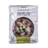 汪喵-貓咪95%鮮食餐包 燉鴨肉