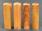 頂級黃金大葉綠檀木臍帶印章《電腦刻印》六分,加長高度,單章。全配包裝。傳家印章