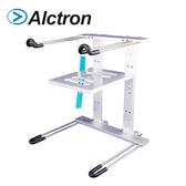 【敦煌樂器】ALCTRON LS001 多功能DJ筆電電腦支架
