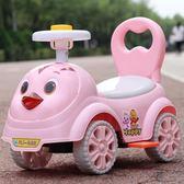 黑五好物節兒童扭扭滑行車帶音樂1-3歲寶寶溜溜車四輪搖擺寶寶學步玩具車