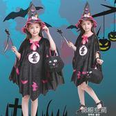 萬聖節兒童服裝cosplay衣服披風女童巫婆斗篷cos女巫女孩角色扮演