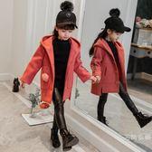 兒童毛呢外套秋款洋氣女童呢子大衣中大童女小學生秋冬季潮衣外套