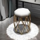 北歐ins風椅子簡約家用鐵藝梳妝凳黑色鳥巢化妝凳金色輕奢美甲椅 果果輕時尚NMS