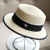 M標帽子 女款草帽夏季英倫白色小禮帽平頂旅游太陽帽英倫字母度假
