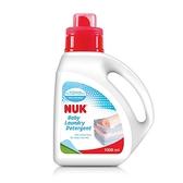 德國 NUK嬰兒洗衣精1000mL (40270906) 183元