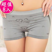 【源之氣】竹炭女無縫緹花平口內褲(8件組) RM-10065