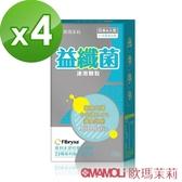 【南紡購物中心】【歐瑪茉莉】益纖菌 複合型代謝益生菌 速溶顆粒 14包裝 四盒組