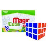 3*3魔術方塊 (單入) 益智玩具 (購潮8)
