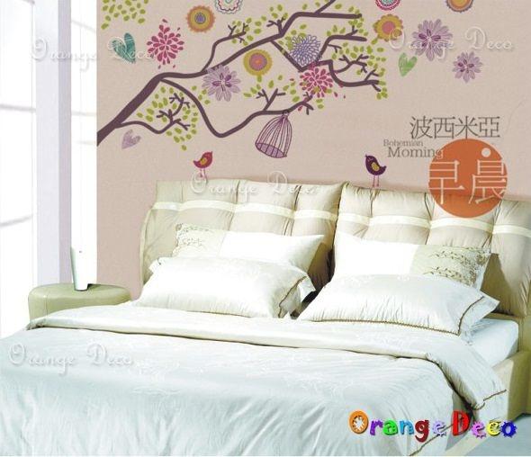 壁貼【橘果設計】波希米亞 DIY組合壁貼/牆貼/壁紙/客廳臥室浴室幼稚園室內設計裝潢