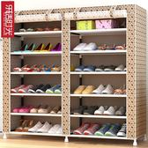 鞋櫃 多層鐵藝家用收納防塵多功能布鞋櫃經濟型 巴黎春天