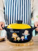 砂鍋燉鍋家用陶瓷煮粥小沙鍋湯鍋耐高溫燃氣明火煲仔飯煲湯鍋   3C公社