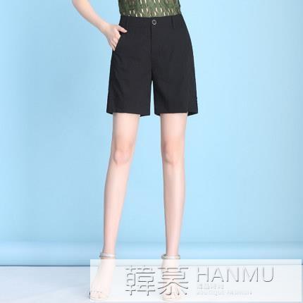 五分褲女寬鬆薄款2021新款夏天高腰外穿大碼休閒棉麻冰絲短褲女夏 萬聖節狂歡