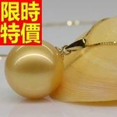 珍珠項鍊 單顆12mm-生日聖誕節交換禮物潮流質感女性飾品53pe17【巴黎精品】