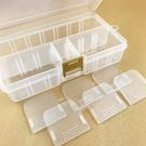 新扣式收納盒 收納盒 分類盒 整理盒零件 小物收藏 電子零件 K-821