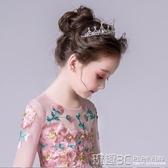 小公舉髮飾 花童髮飾女童歐式公主水晶大皇冠兒童女王王冠頭飾禮服配飾品 聖誕節