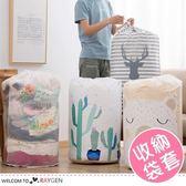 北歐印花大容量束口整理袋 衣物棉被收納袋