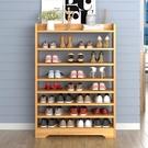 鞋架 簡易 家用門口大容量經濟型多層防塵...