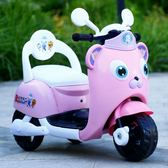 兒童電動車 小孩摩托車寶寶三輪電瓶車1-3-6歲帶早教玩具童車可坐igo 衣櫥の秘密