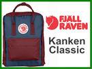 ╭OUTDOOR NICE╮瑞典 FJALLRAVEN KANKEN CLASSIC 後背包 皇家藍/公牛紅 540/326 空肯包 方型書包 23510