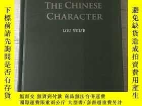 二手書博民逛書店中國的品格The罕見Chinese character(英文版)