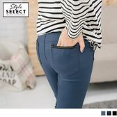 《KG0121》拼色口袋緣設計小磨毛窄管褲 OrangeBear