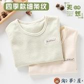 嬰兒背心純棉無袖兒童內穿護肚打底寶寶吊帶春秋冬季【淘夢屋】