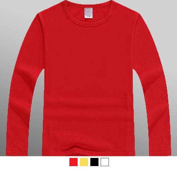 【晶輝團服制服】LS-1068*兒童萊卡圓領長袖T恤(小朋友專用)