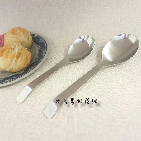 天馬 牛肉麵匙 小/湯匙 [24R2] - 大番薯批發網