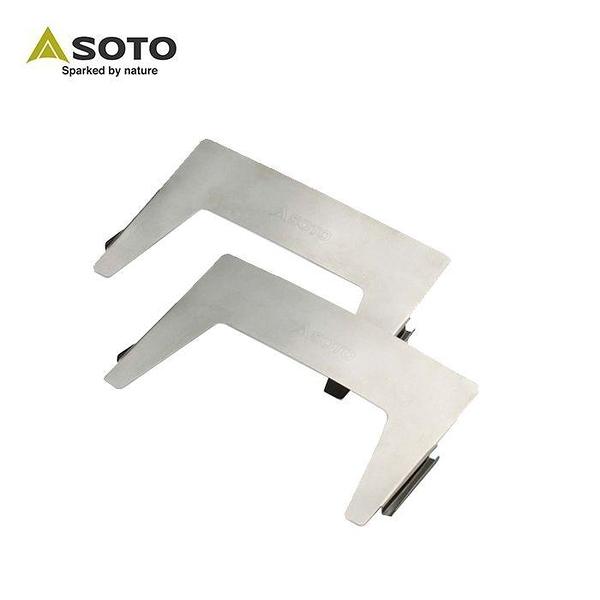 [好也戶外]SOTO ST-310專用擋風片 No.ST-3101