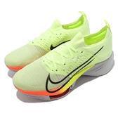 Nike 慢跑鞋 Air Zoom Tempo NEXT FK 白 螢光 氣墊 男鞋【ACS】 CI9923-700