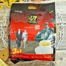 G7咖啡 800g(50入)【8935024129357】(越南沖泡)