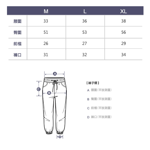 【8:AT 】短褲  M-XL(潑墨黑)(未滿2件恕無法出貨,退貨需整筆退)