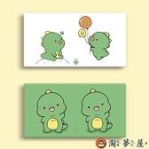 抹茶綠口罩收納盒便攜隨身收納套折疊口罩盒【淘夢屋】