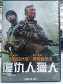 挖寶二手片-G10-056-正版DVD*電影【復仇人獵人】-約翰屈伏塔*勞勃狄尼洛*影印封面
