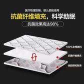 全棉抗菌床墊子1.8m床褥海綿墊加厚榻榻米1.5單人0.9學生宿舍1.2  多莉絲旗艦店YYS