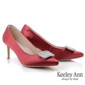Keeley Ann耀眼奪目 雅緻方型鑽飾尖頭跟鞋(紅色)