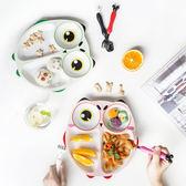 黑五好物節 兒童分格餐盤分隔盤無毒可愛卡通陶瓷幼兒園寶寶餐具創意早餐盤子
