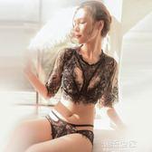 情趣內衣小胸開檔露乳緊身連體制服性感激情用品套裝女透視裝SM騷『潮流世家』