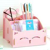 筆筒 筆筒韓國風小清新可愛diy收納盒木質木制復古筆桶小學生兒童卡通桌面擺件多功能 米蘭街頭