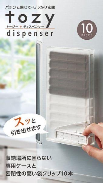 日本 曙産業 塑膠袋密封夾10入組 ST-3013 【0137】