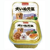 Pet's Love 犬いぬ元氣 頂級饗味餐盒 /  牛肉+雞肉(100g/盒)