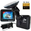 速霸㊣CAMVID BTW K-2雙鏡頭行車記錄器《全球首創觸碰式面板》@行車紀錄器
