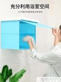 浴室壁畫儲物櫃衣服置物架可折疊小衛生間收納架神器免打孔壁掛式  雙12購物節 YTL