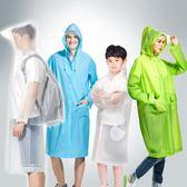 雨衣成人戶外徒步單人男女機動車自行車透明雨披兒童加厚加大·樂享生活館