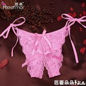 性感內褲 性感蕾絲開襠式內褲系帶丁字褲透明情趣內衣激情套裝制服女日系騷 芭蕾朵朵