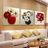 客廳裝飾畫現代簡約大氣沙發背景墻三聯畫壁畫家居掛畫墻畫北歐畫