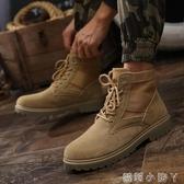 馬丁靴男士男鞋中高筒潮流男靴子英倫短靴工裝鞋軍靴秋季鞋子冬季 蘿莉小腳ㄚ
